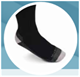Диабетические носки CUPRON