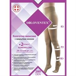 Женские компрессионные колготы Soloventex 280 DEN 2 класс компрессии с закрытым носком