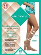 Женские компрессионные гольфы Soloventex с открытым носком КРУЖЕВО 1 класс компрессии
