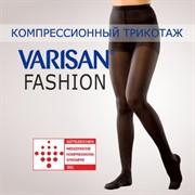 Компрессионные колготки VARISAN 2 класс компрессии с закрытым носком для женщин и мужчин