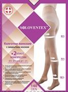Женские компрессионные колготы Soloventex 140 DEN 2 класс компрессии с закрытым носком