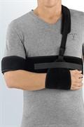 Бандаж плечевой поддерживающий Medi protect.SIS