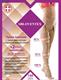 Женские компрессионные чулки Soloventex с кружевной резинкой и поясом 2 класс компрессии с открытым носком - фото 6193