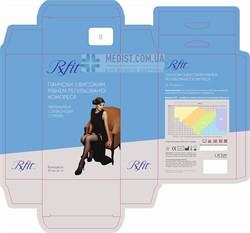 Женские компрессионные чулки RxFit 1 класс компрессии с закрытым носком и  кружевной резинкой