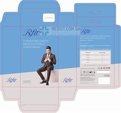Компрессионные гольфы RxFit 1 класс компрессии с закрытым носком для мужчин