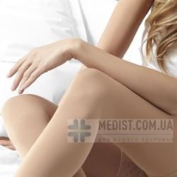 Компрессионные чулки Maxis Cotton с микрокапсулами Aloe Vera 2 класс компрессии с открытым и закрытым носком для женщин
