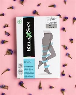 Компрессионные колготки RELAXSAN BASIC профилактические с закрытым носком для беременных женщин