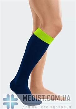 Компрессионные ортопедические гольфы medi Rehab one 1 класс компрессии с закрытым носком