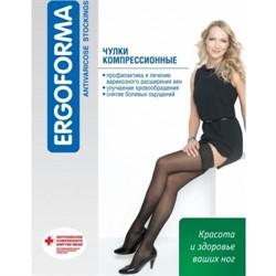 Компрессионные чулки c микрофиброй ERGOFORMA UP 2 класс компрессии закрытый носок