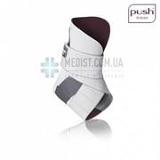 Ортез голеностопный полужесткий Push med Ankle Brace Aequi Flex