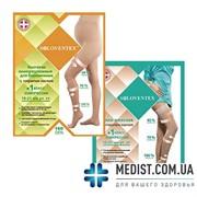 АКЦИЯ Комплект компрессионные колготы Soloventex 160 DEN 1 класс компрессии с закрытым носком для беременных женщин + Чулки для родов Soloventex 1 класс компрессии