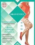Женские компрессионные колготы Soloventex 80 DEN 1 класс компрессии с закрытым носком
