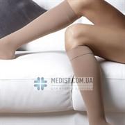 Компрессионные гольфы Maxis Micro 2 класс компрессии с закрытым носком (мыском) для женщин  и мужчин
