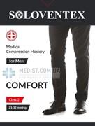 ХЛОПОК Мужской компрессионный МОНОЧУЛОК Soloventex Comfort второго класса компрессии соткрытым носком (мыском)