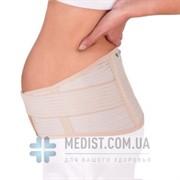 Бандаж ДЛЯ БЕРЕМЕННЫХдородовыйдля снижения боли в области спины Dosicare maternity