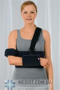 Бандаж плечевой иммобилизирующий medi Shoulder fix