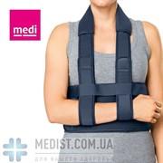 Бандаж плечевой medi Easy sling для иммобилизации с переменной степенью фиксации