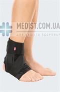Бандаж модульный для голеностопного сустава medi Ankle sport brace