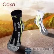 70% ХЛОПОК компрессионные спортивные носки для бега Caxa Marathon ДЛЯ ЖЕНЩИН И МУЖЧИН