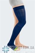 Компрессионные ортопедические чулки medi Rehab one 1 класс компрессии с открытым носком