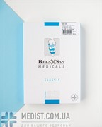 Медицинский компрессионный рукав с перчаткой на текстильной застежке (липучке) c фиксирующей эластичной лентой Relaxsan Medicale Classic 2 класс компрессии ДЛЯ ЖЕНЩИН И МУЖЧИН