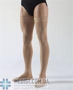 Чулки Lauma medical медицинские компрессионные 2 класс компрессии, закрытый носок