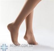 Гольфы Lauma medical медицинские компрессионные 1 класс компрессии, плотные, закрытый носок, строгая резинка ДЛЯ ЖЕНЩИН И МУЖЧИН