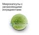 Женские компрессионные колготы MEMORY Aloe Vera OFA BAMBERG для сухой кожи 2 класс компрессии с закрытым носком - Микрокапсулы с увлажняющими инградиентами