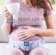 Бандаж для беременных с функцией коррекции осанки Thuasne LombaMum