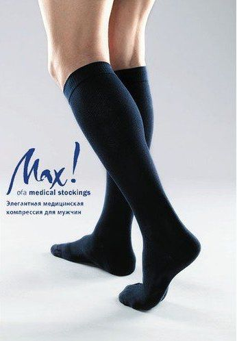 Гольфы для мужчин Max medical Stockings Ofa Bamberg