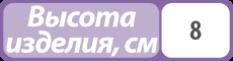 Бандаж для шейного отдела позвоночника ТРИВЕС ТВ-002 для детей ХЛОПОК в составе