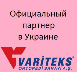 Компрессионный короткий рукав VARITEKS Aloe Vera 2 класс компрессии МИКРОФИБРА  официальный партнер в Украине