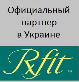 Женские компрессионные колготы RxFit 1 класс компрессии официальный партнер в Украине