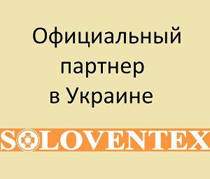 medist.com.ua официальный партнер Soloventex в Украине