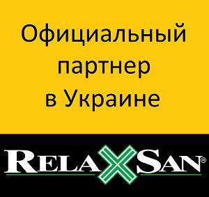 Медицинские компрессионные колготыRelaxsan Basic XL второго класса компрессиис закрытым носком официальный партнер в Украине