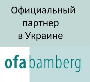 medist.com.ua официальный партнер Ofa Bamberg в Украине