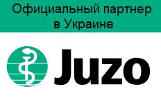 Официальный партнер Juzo в Украине