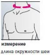ОРТЕЗ ШЕЙНЫЙ АРМИРОВАННЫЙ MEDI PROTECT.COLLAR SOFT WITH BAR размеры